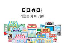 [길근영]mdp1(2)-배경판