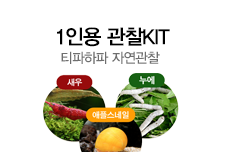 [길근영]mdp1-2_1인키트