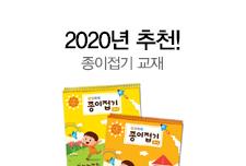 [길근영]mdp1-2 / 종이접기