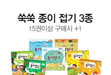 [길근영]MDP1-2 종이접기