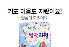 [박보경]형님이되었어요