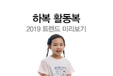 [길근영]mdp2-2 하복