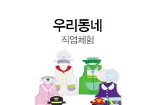 [길근영]mdp2-2 (직업의상)