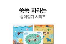 [길근영]mdp2/2 - 종이접기
