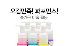 [박보경]미술활동