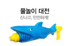 [이종혁] 물놀이대전 mdp3