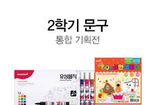 [이종혁] MDP3 2학기 문구