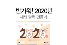 [박보경]달력 만들기