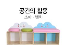 [권미영]유아소파