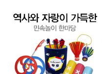 [길근영]mcp4-1 -  우리나라