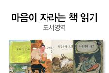 [길근영]mdp-4-1 / 생활도구