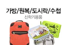 [길근영]mdp5- 신학기