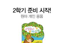 [길근영]mdp5-신학기