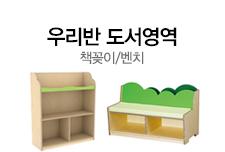 [권미영]도서영역