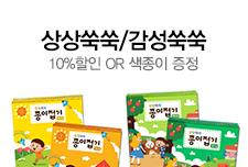 [길근영]엠디픽5-종이접기