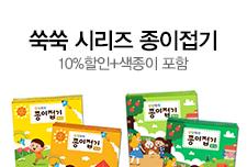 [길근영]mdp6-1 종이접기