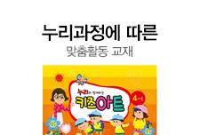 [길근영]mdp6-교재