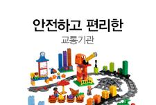 [길근영]mdp6-교통기관