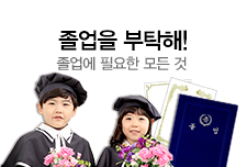 [mdp] 졸업 기획전