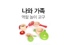 [길근영]mdp6-1/역할놀이
